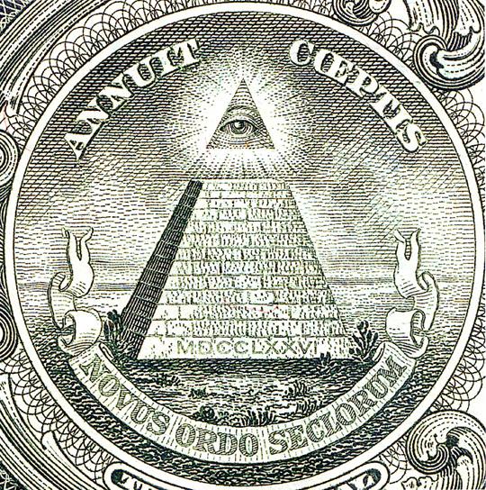 Ist Geld eine Illusion?